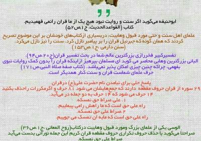 گروه تلگرام قائمشهر عکس نوشت غدیر | کانون فرهنگی حضرت مهدی موعود (عج)