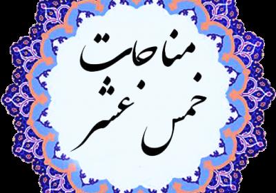 ir.ans.ashar_512x512